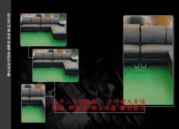 樂居二手家具 台中二手家具 BNA-06*全新高級仿牛皮L型沙發*客廳桌椅 泡茶桌椅 辦公桌椅 茶几 電視櫃特價
