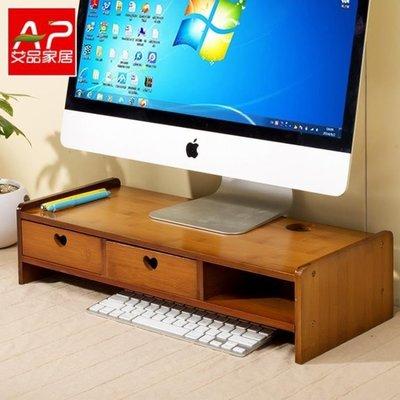 哆啦本鋪 螢幕架 楠竹臺式墊電腦顯示器增高架子底座托架支架辦公室桌面收納置物架 D655
