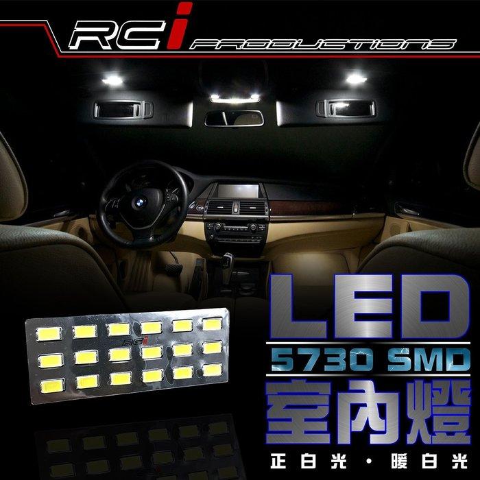 RC HID LED專賣店 高亮度 LED 室內燈 W202 W203 W204 W205 W210 W212 B