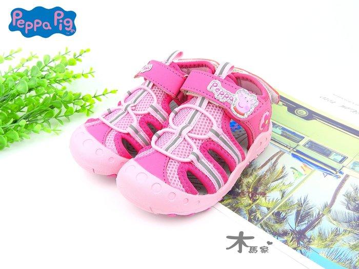 [木馬家](14~18公分)正版佩佩豬護指涼鞋(桃色)