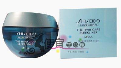 便宜生活館 【深層護髮】SHISEIDO 資生堂   絲漾直控髮膜  200g  抑制毛躁捲翹