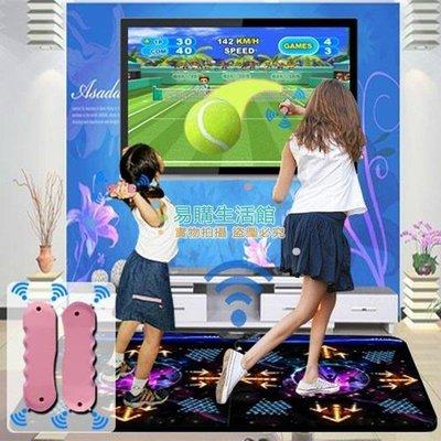 康麗高清K8無線雙人跳舞毯手舞足蹈電腦電視兩用手柄遊戲機加厚 無線跳舞毯家居跳舞毯家庭必選