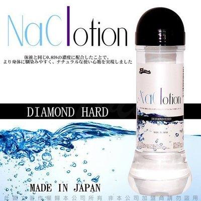 日本原裝NaClotion自然感覺潤滑液360mlDIAMOND HARD高黏度/濃稠型黑