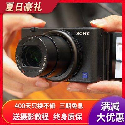 相機二手Sony\/索尼 ZV-1 黑卡M2 M3 M4 M5 M6微單數碼卡片高清照相機