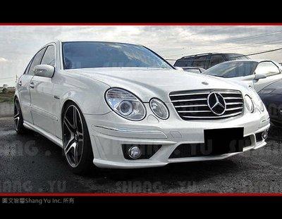 賓士 BENZ W211 AMG 保桿 套件 E200 E240 E280 E320 E500 E55 E63