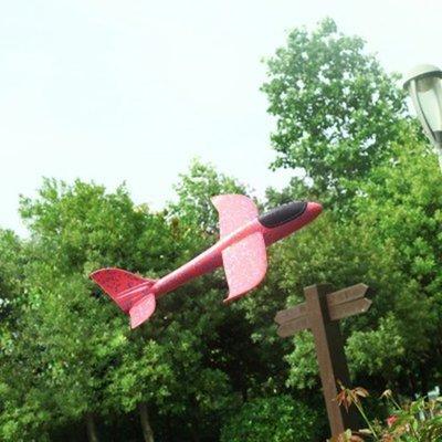 手拋特技滑翔飛機(大) 手拋飛機 EPP飛機 保麗龍飛機 玩具 兒童 泡沫 戶外 滑翔 飛機 ♣生活職人♣【P484】