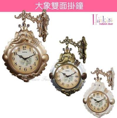 ☆[Hankaro]☆ 歐風古典大象動物雙面掛鐘