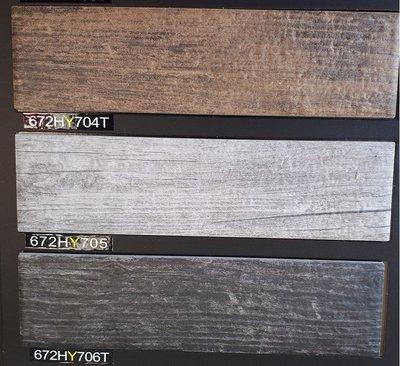 [磁磚之嘉] 6*22.7 仿木紋 數位 外牆二丁掛
