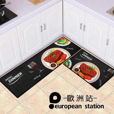地墊/廚房長條家用防滑防油墊子【歐洲站】