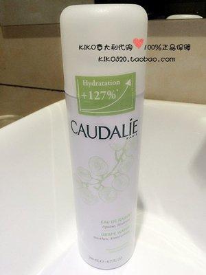 DM INTER美【KIKO】CAUDALIE/歐緹麗泰奧菲大葡萄籽水活性噴霧200ml 補水