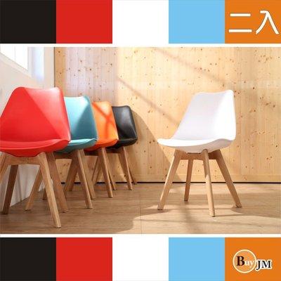 BuyJM 復刻版皮革座墊造型椅(兩入組)/餐椅/洽談椅 (5色可選) 休閒椅 吧椅 W-MF-CH120*2
