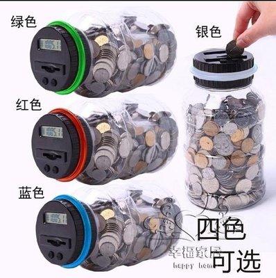 售完即止-存錢筒存錢罐硬幣大號透明智慧計數水桶儲蓄罐創意禮物10-23(庫存清出S)
