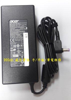 威宏資訊 宏碁變壓器 Aspire V5-591G ADP-135KB T 19V 7.1A 135W 充電器 紫色