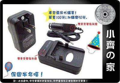 小齊的家 SONY HDR-UX7 HDR-CX150E HDR-CX170 HDR-CX350 HDR-CX370,NP-FV70充電器
