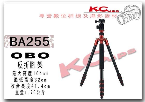 【凱西不斷電】OBO BA255 +B1 紅 彩色 反折 相機腳架 單腳架 SIRUI RECSUR SLIK Gitz