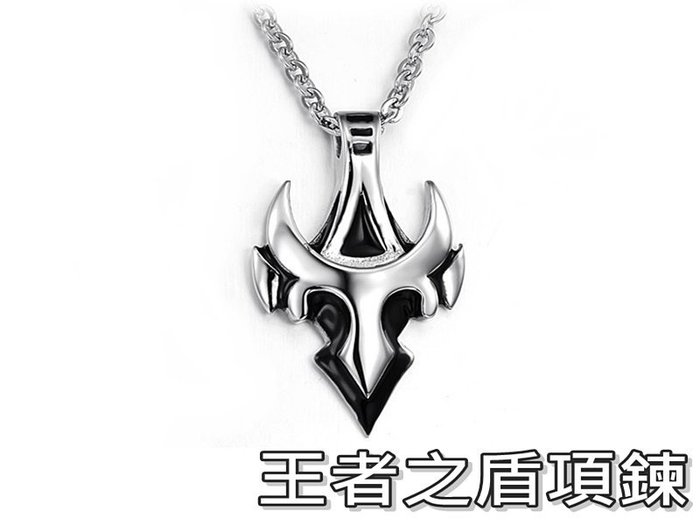 《316小舖》【F89】(316L鈦鋼項鍊-王者之盾項鍊 /王者項鍊/精鋼項鍊/男生項鍊流行飾品)
