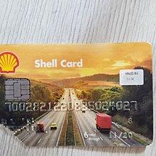 shell車隊油卡電油折扣2.5柴油折扣6