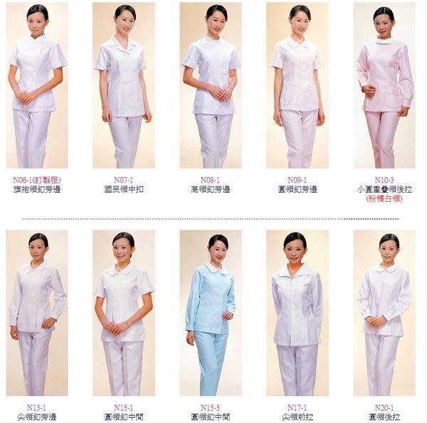199免運*水手服專賣店*╯護士褲裝護士上衣+護士褲 護校制服 護理師制服一套(目錄1)