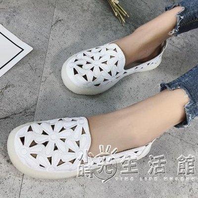 女鞋新款春季小白鞋單鞋春款休閒皮鞋平底...