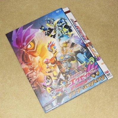 【優品音像】 假面騎士Ex-Aid劇場版 Brave & Snipe外傳 飯島寬騎 DVD 精美盒裝