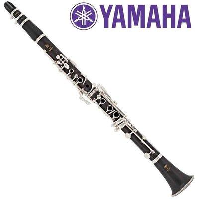 全新原廠公司貨 現貨免運費 Yamaha YCL-450 豎笛 黑管 單簧管  Clarinet 即時通詢問超低價