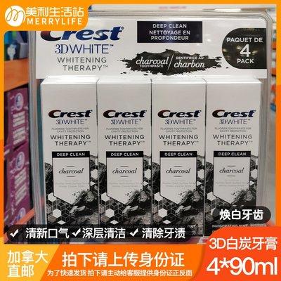 可可小姐加拿大直郵 CREST 佳潔士3D天然竹炭護理牙膏4支裝清新口氣除牙漬