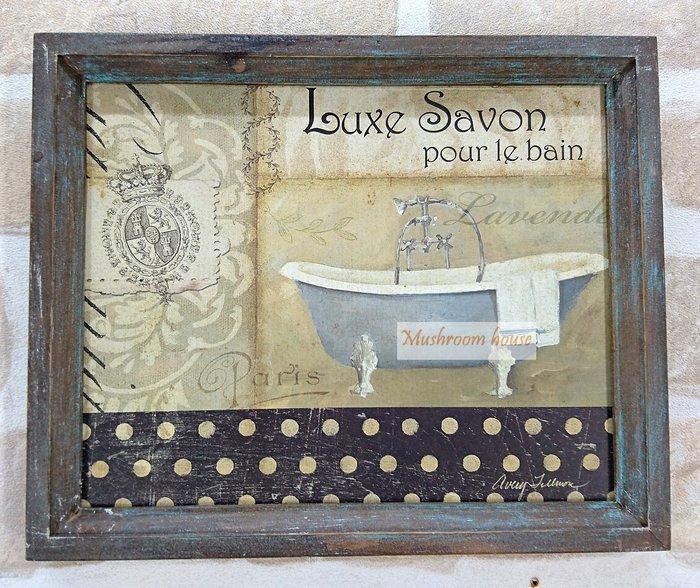 點點蘑菇屋 復古木框浴室木板畫 歐風仿舊有框畫 古典木製壁飾 掛畫 鄉村風 現貨