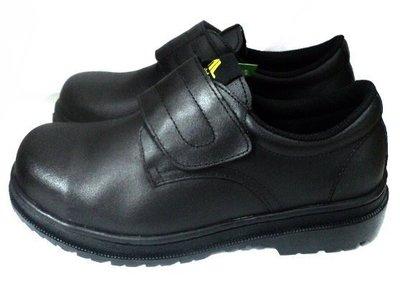 美迪-超鐵C1066自黏款~工作安全鞋...