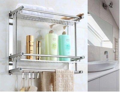 免打孔衛生間置物架不銹鋼浴室毛巾架廁所2層3收納架子洗漱台壁掛