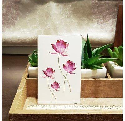 【萌古屋】Y系列紅紫荷花 - 男女防水紋身貼紙刺青貼紙Y-160 K13