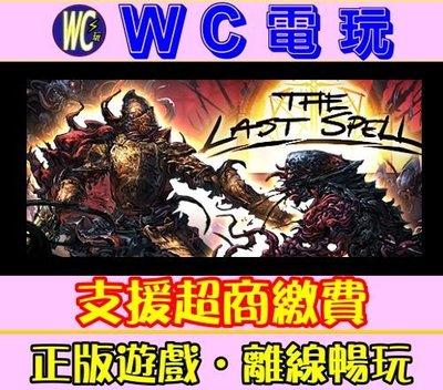 【WC電玩】PC 最後的咒語 中文版 The Last Spell STEAM