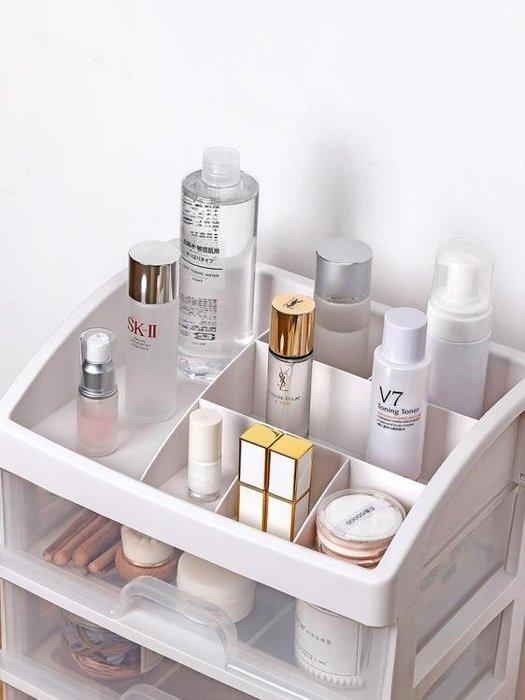 化妝品收納化妝品收納盒防塵抖音同款桌面抽屜式家用梳妝臺護膚品置物架LX