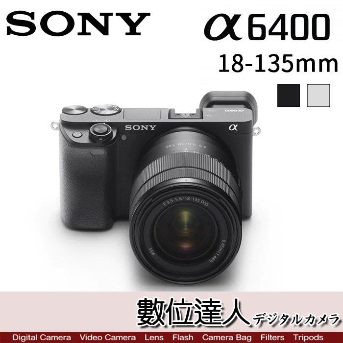 【數位達人】公司貨 Sony A6400 + 18-135mm ILCE-6400 微單 / A6300進階