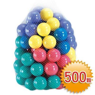 遊戲彩球*球屋,球池專用,繽紛多種色彩,通過CE認證,品質安心◎童心玩具1館◎