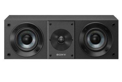 【名展影音/台北館】SONY Hi-Res SS-CS8立體聲2音路3單體 中置喇叭 另有售CS5 CS3