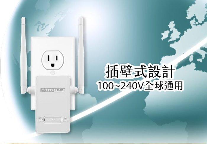 ~協明~ TOTOLINK EX200 無線訊號強波器 - 提供一個有線網路埠,供沒有 WiFi設備上網