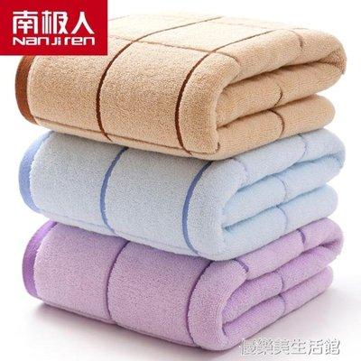 浴巾 南極人浴巾純棉成人男女全棉大號毛巾家用嬰兒裹巾吸水速干不掉毛