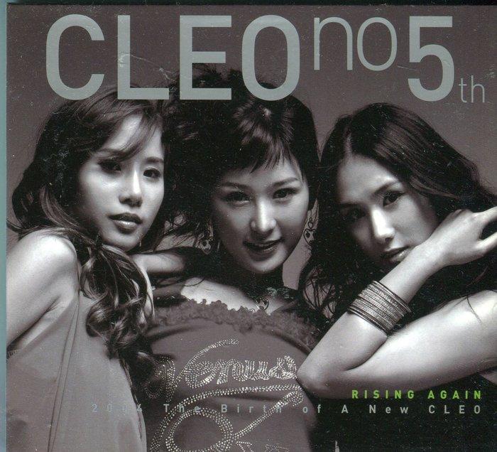 【塵封音樂盒】Cleo vol.5 - Rising Again 韓版