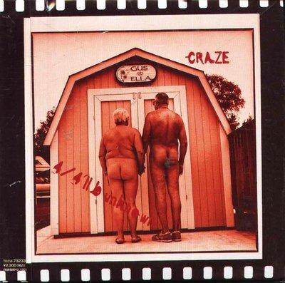 K - CRAZE - 4/4'll b unknown - 日版 - NEW