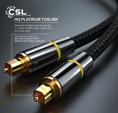 【台灣現貨+保固 】 3米數位光纖音源線 方對方連接線 音頻線 SPDIF 另有 1米 2米 5米10米 15米 20米