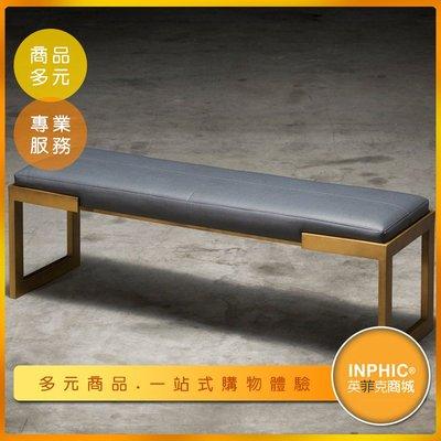INPHIC-復古風穿鞋椅/試鞋椅/皮長椅/長沙發 尺寸可訂製-IABS00310BA