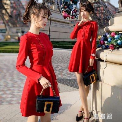 小禮服 復古小紅裙赫本高腰氣質名媛小香風顯瘦收腰蓬蓬洋裝秋紅色禮服 LN7254