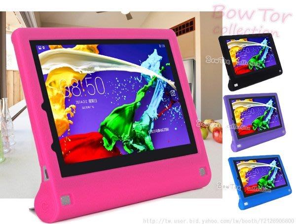 光華商場*包你個頭 聯想 Yoga2 Tablet2 830F 830 8吋 平板 果凍套 皮套 可立  含運