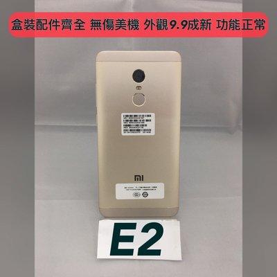 【承靜高雄】二手機 紅米 Note 4X 金 64G 無傷美機 9.5成新  可中古手機交換 實體面 E3 W5283
