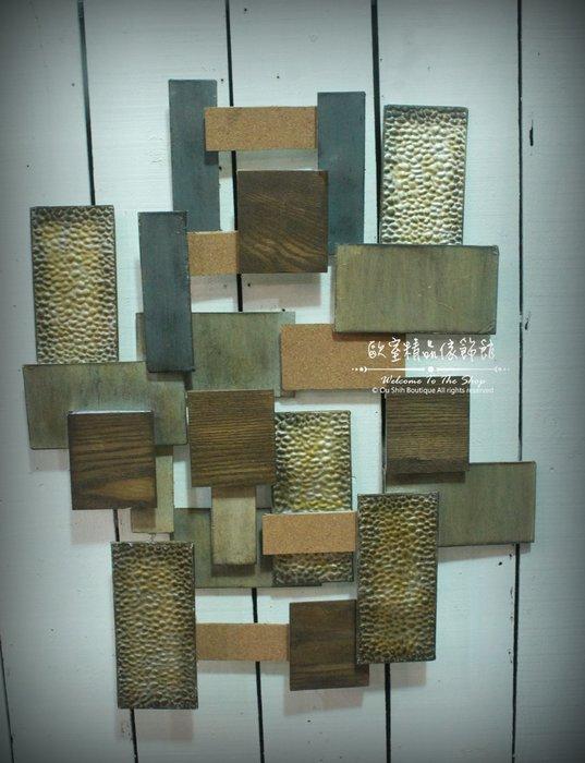~*歐室精品傢飾館*~美式鄉村 設計 木紋 鐵片 材質 質感 立體 空間 現代 簡約 掛飾 壁飾 居家 民宿~新款上市~