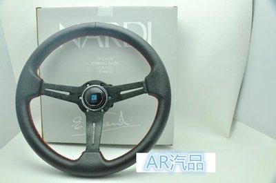 [AR汽品]350MM 平面小凹方向盤 NARDI SWIFT K6 K8 LANCER GC8 K9 MOMO