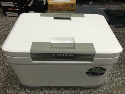 日本 30L 釣魚 冰箱 Daiwa Shumano 同款