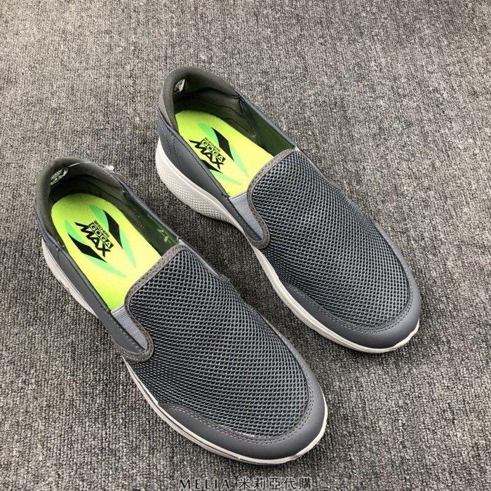 Melia 米莉亞代購 2018年 美國品牌男鞋 Skechers 男鞋 休閒懶人鞋 一腳蹬 橡膠防滑底 健步鞋 灰色