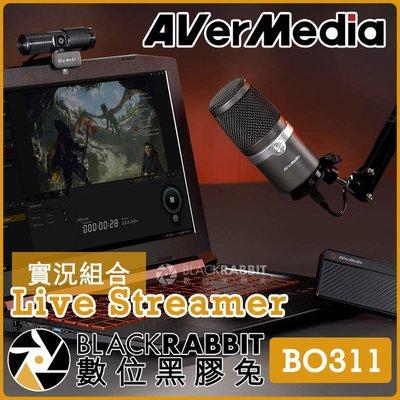 數位黑膠兔【 AVerMedia BO311 圓剛 Live Streamer 實況組合 】 GC311 PW313