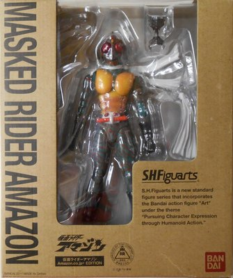 Shf Masked Rider Amazon Amazon Limited Edition